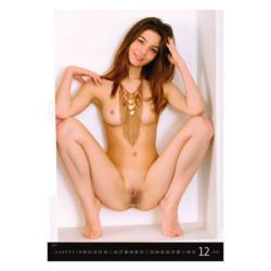 KAPSÍK Krabička bílá na mintové bonbony s bonbony
